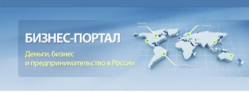 Перейти на головной сайт http://www.inrus.com
